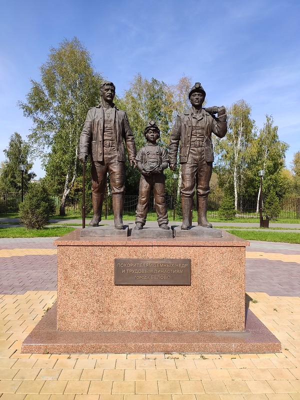 Белово - Памятник покорителям земных недр