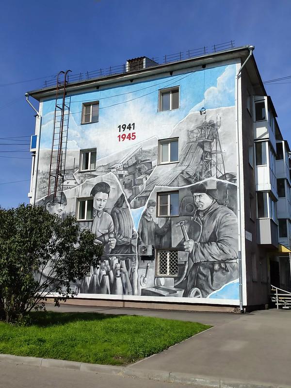 Белово - Граффити