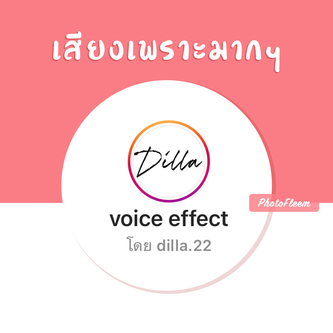 filter-ig-voice-07