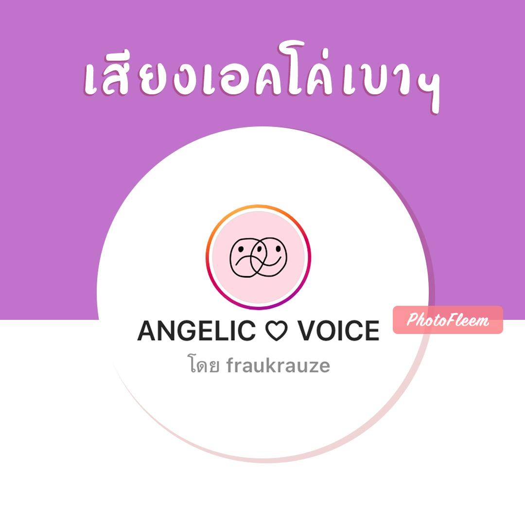 filter-ig-voice-06