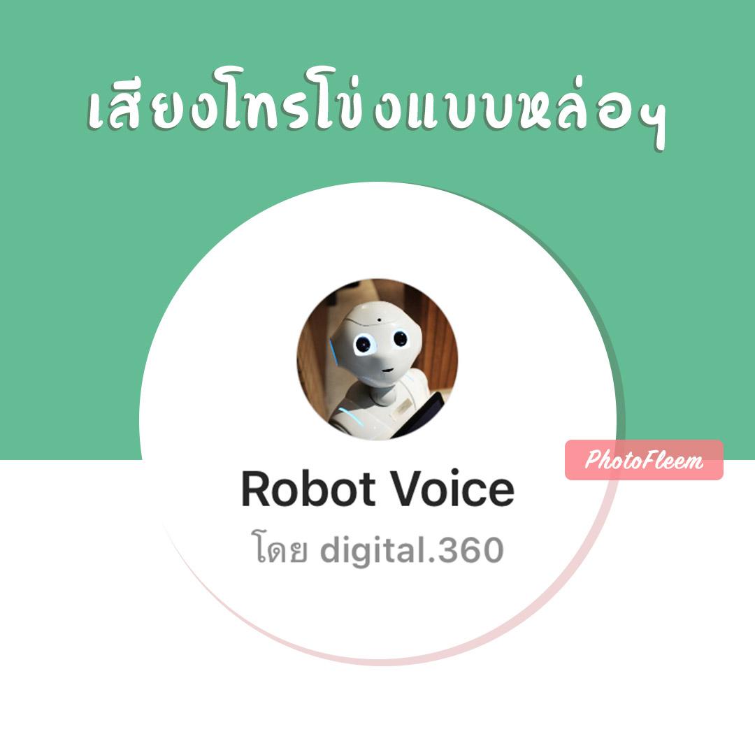 filter-ig-voice-03
