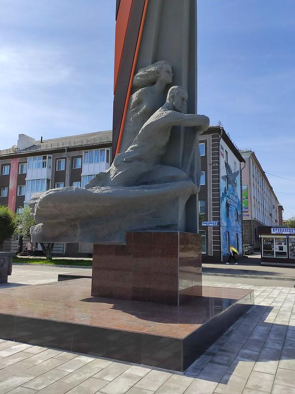 Белово - Мемориал погибшим в Великой Отечественной войне
