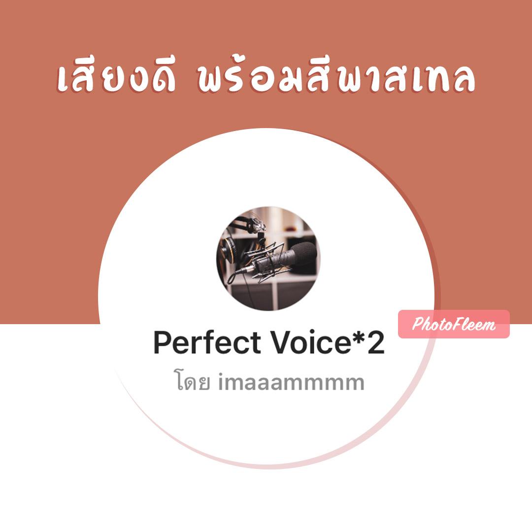 filter-ig-voice-02