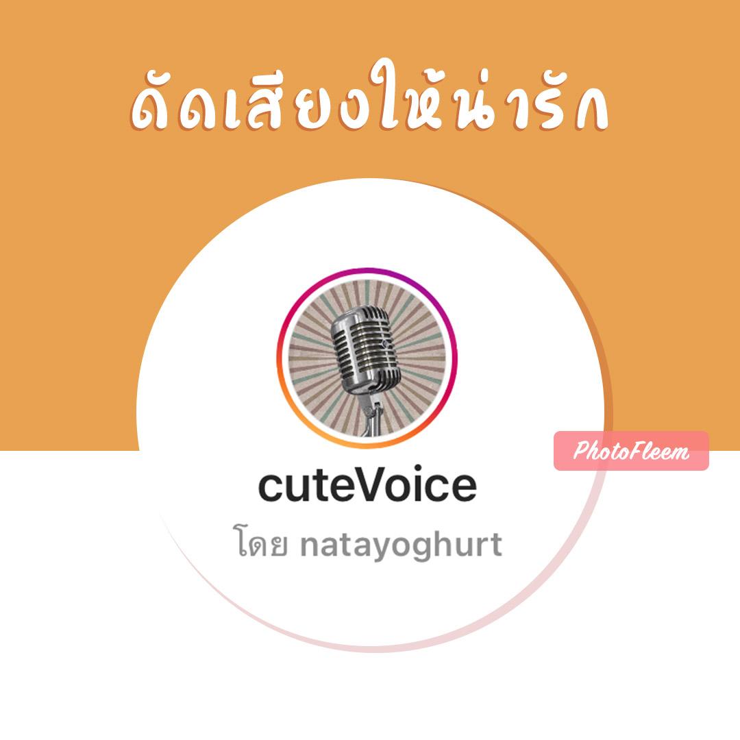 filter-ig-voice-01
