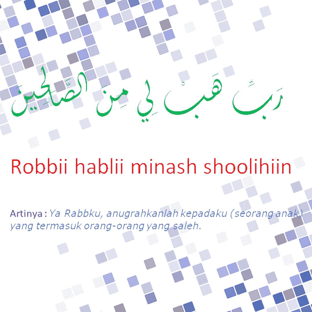 kaligrafi-robbi-habli-minashholihin