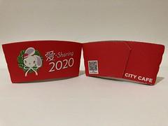 7-Eleven Taiwan CITY CAFE ? Sharing Xmas ?? Popo