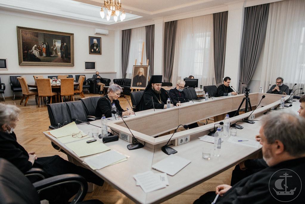 5 ноября 2020, Конференция, посвящённая митрополиту Григорию (Чукову) / 5 November 2020,Conference dedicated to metropolitan Gregory (Chukov)