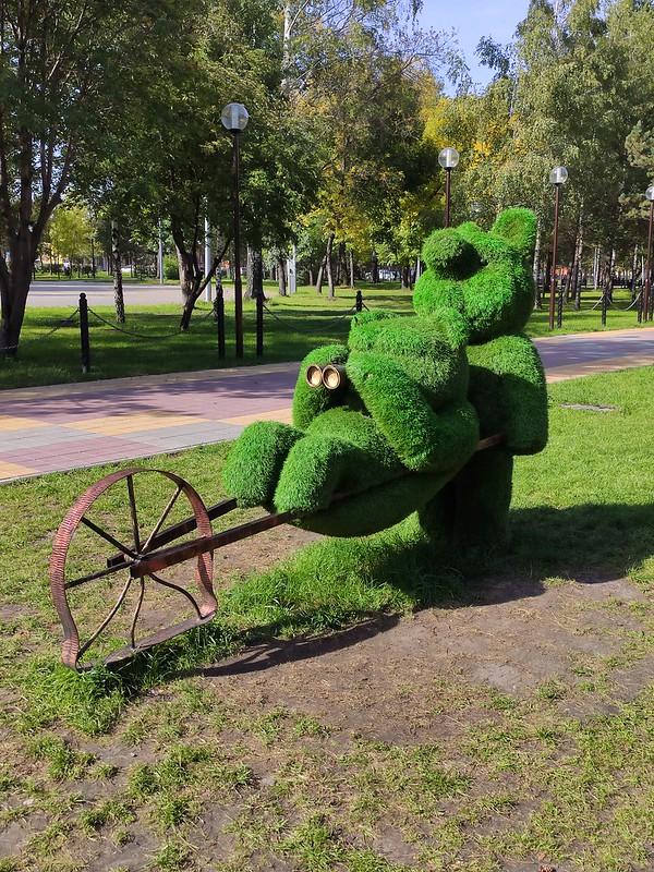 Белово - Зелёная скульптура