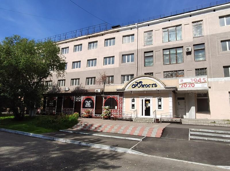 Белово - Ресторан Юность