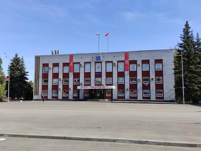 Белово - Здание администрации