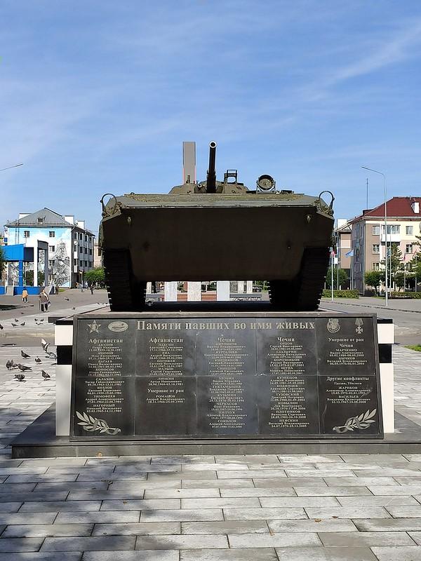 Белово - Памятник павшим в локальных войнах