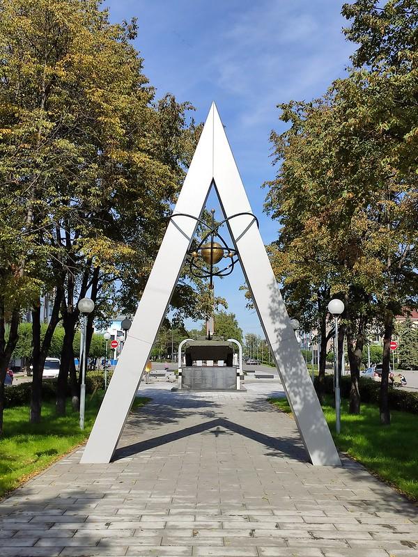 Белово - Памятник ликвидаторам