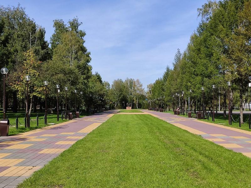 Белово - Центральный городской парк