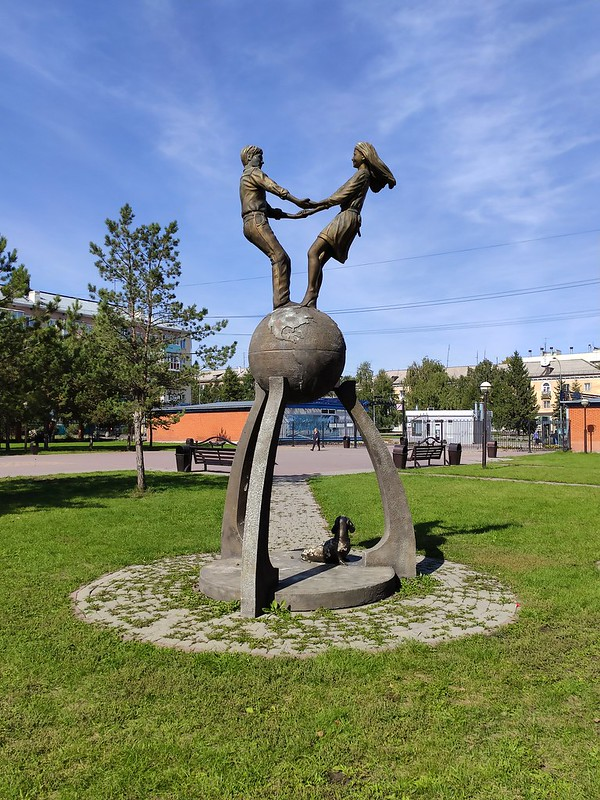 Белово - Скульптура в парке Молодежном