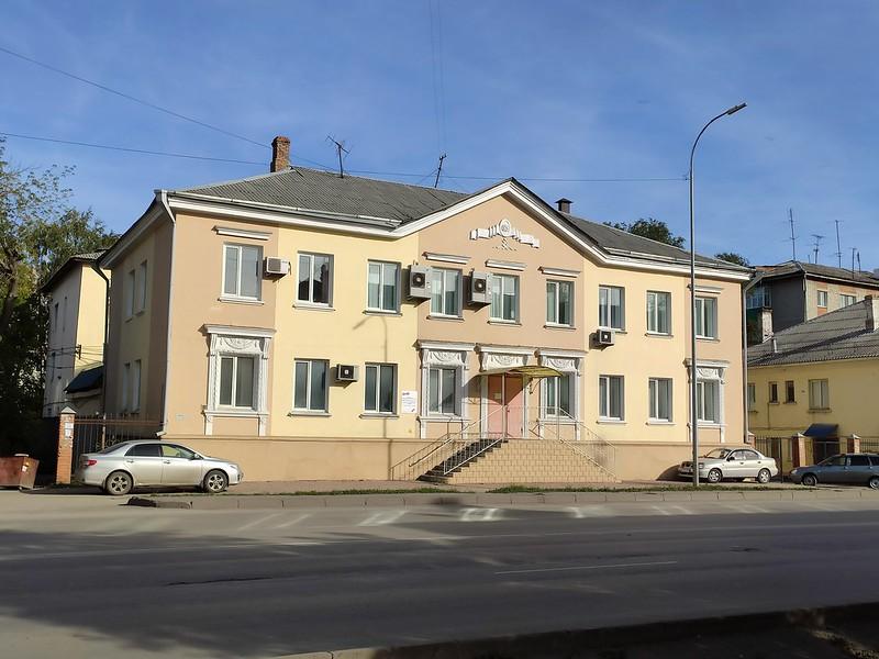Белово - Здание на улице Ленина