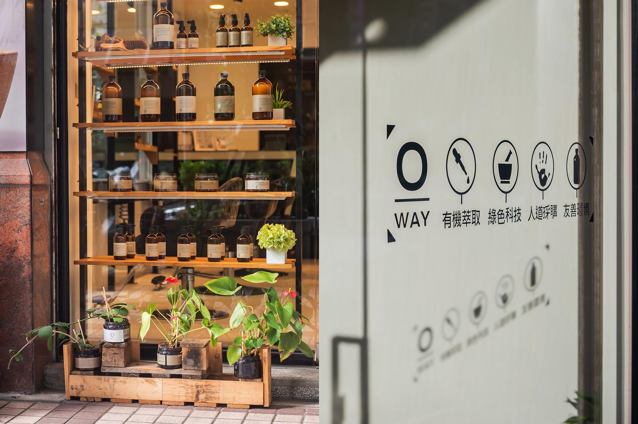商業空間攝影推薦阿宏_02