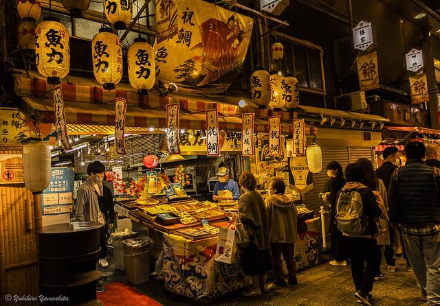 Nishiki-ichiba market