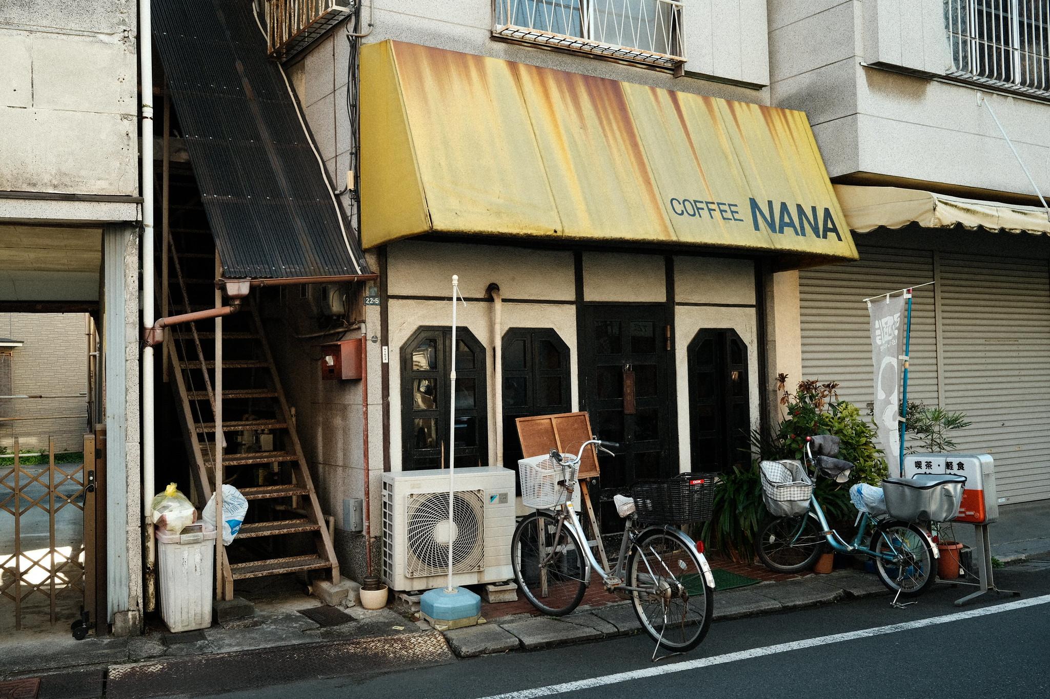 Tokyo Sumida 2020