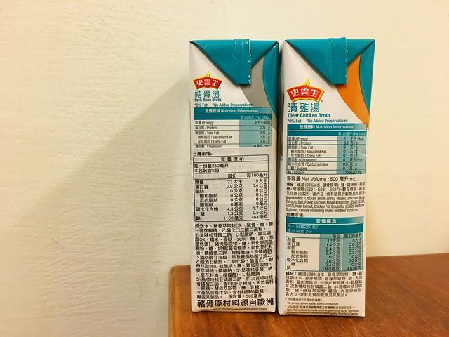 史雲生豬骨湯與清雞湯的營養成份標示