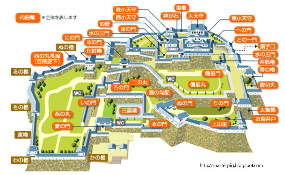 姬路城地圖