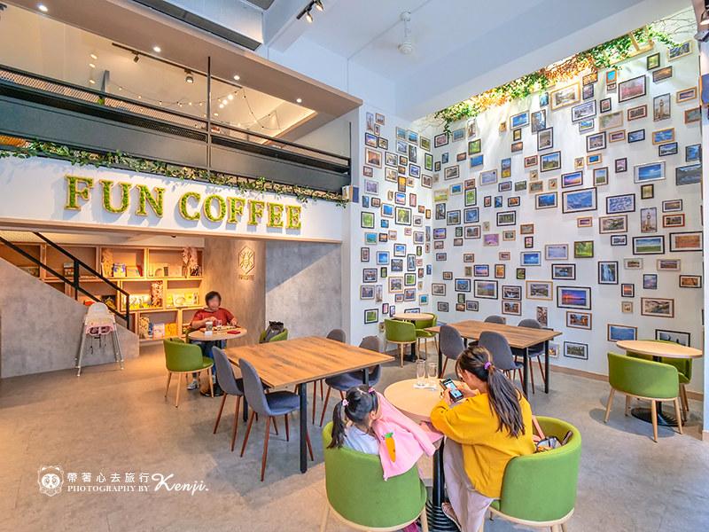 fun-coffee-4