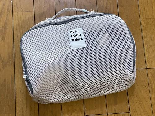ダイソー そのまま洗える クッション洗濯ネット BOX型