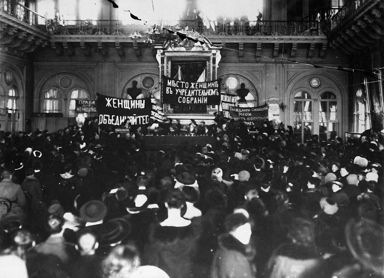28. Митинг женщин в Таврическом дворце