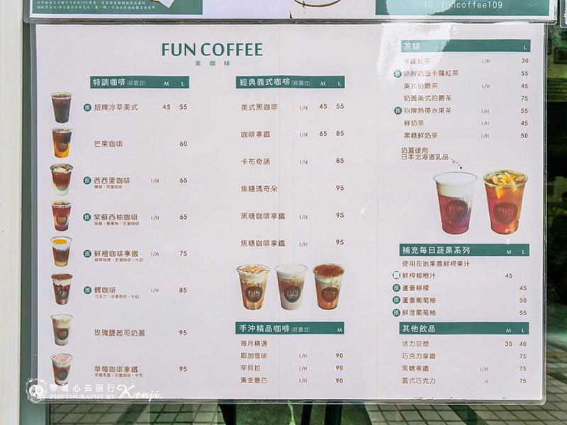 fun-coffee-19