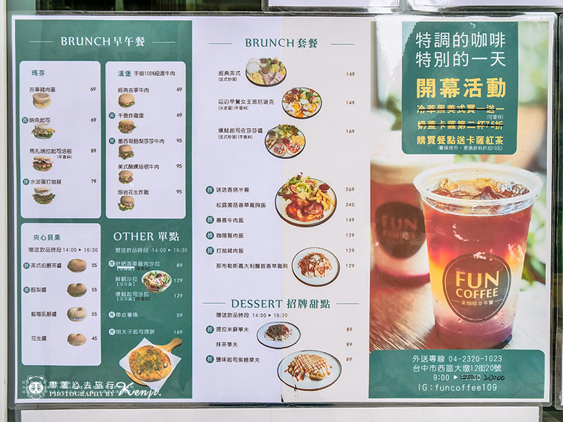fun-coffee-18
