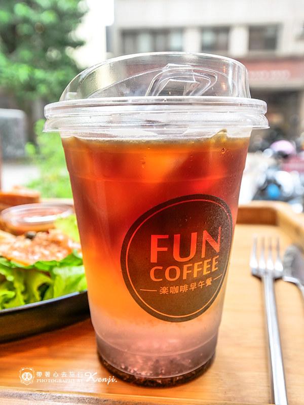 fun-coffee-29