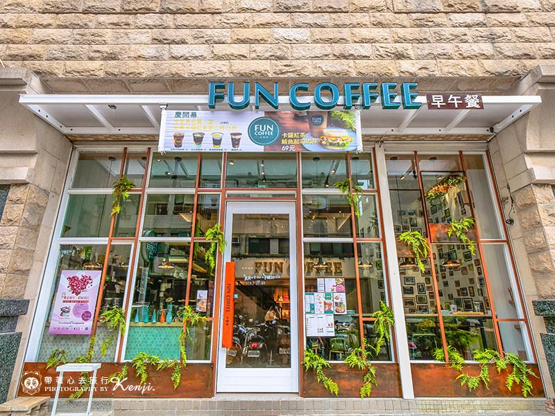 fun-coffee-2