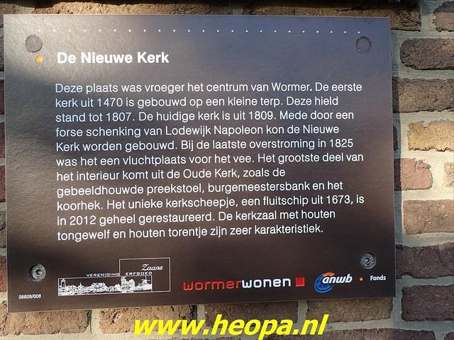 2020-11-07             Neck,Wormer    & Jisp 31 Km  (133)