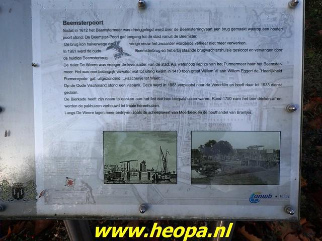 2020-11-07             Neck,Wormer    & Jisp 31 Km  (13)