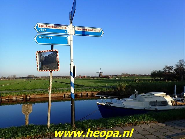 2020-11-07             Neck,Wormer    & Jisp 31 Km  (1)
