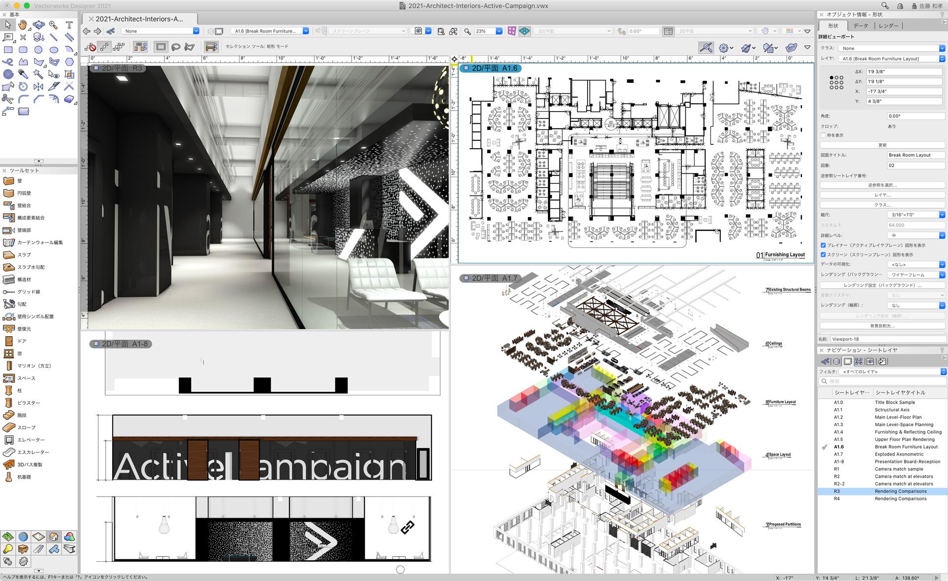 Link download Vectorworks 20 SP20 x20 full cracked forever ...