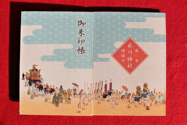 麻布氷川神社の御朱印帳(東京都港区)