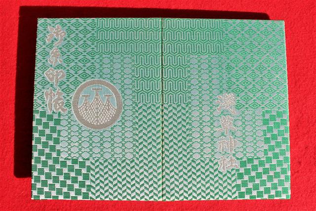 浅草神社の御朱印帳(台東区)