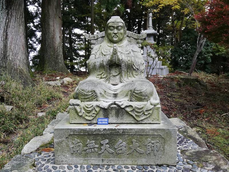 IMG_20201108_103449_1 虚空蔵尾のもっとも高い場所から根本中堂を見守っている天台大師(智者大師)智顗の石像