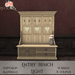 Bloom! - Entry Bench LightAD