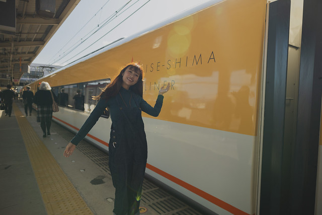 Ise-Shima Liner