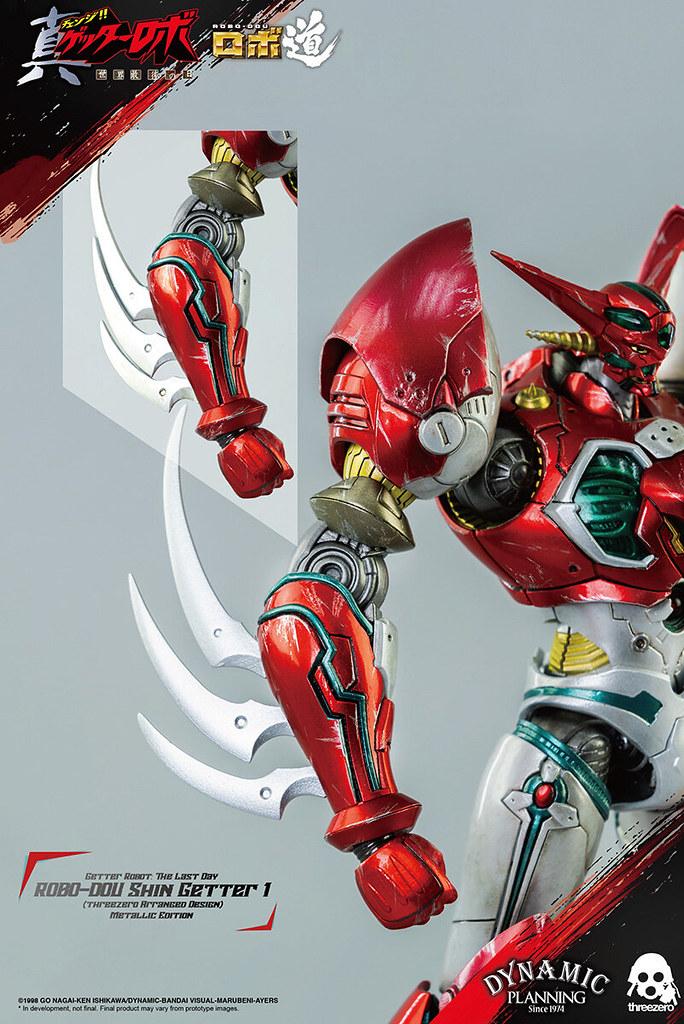 ROBO道《真蓋特機器人 世界最後之日》真蓋特1(threezero arrange版)雙版本公開!