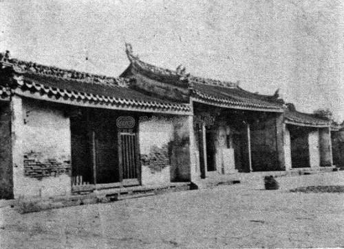 1936臺南三山國王廟(國家文化資料庫)