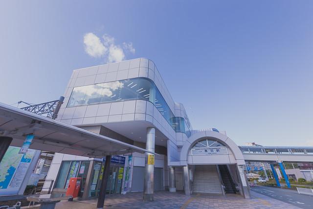 Toba Station