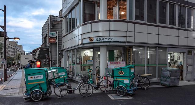 Japan - Otsu