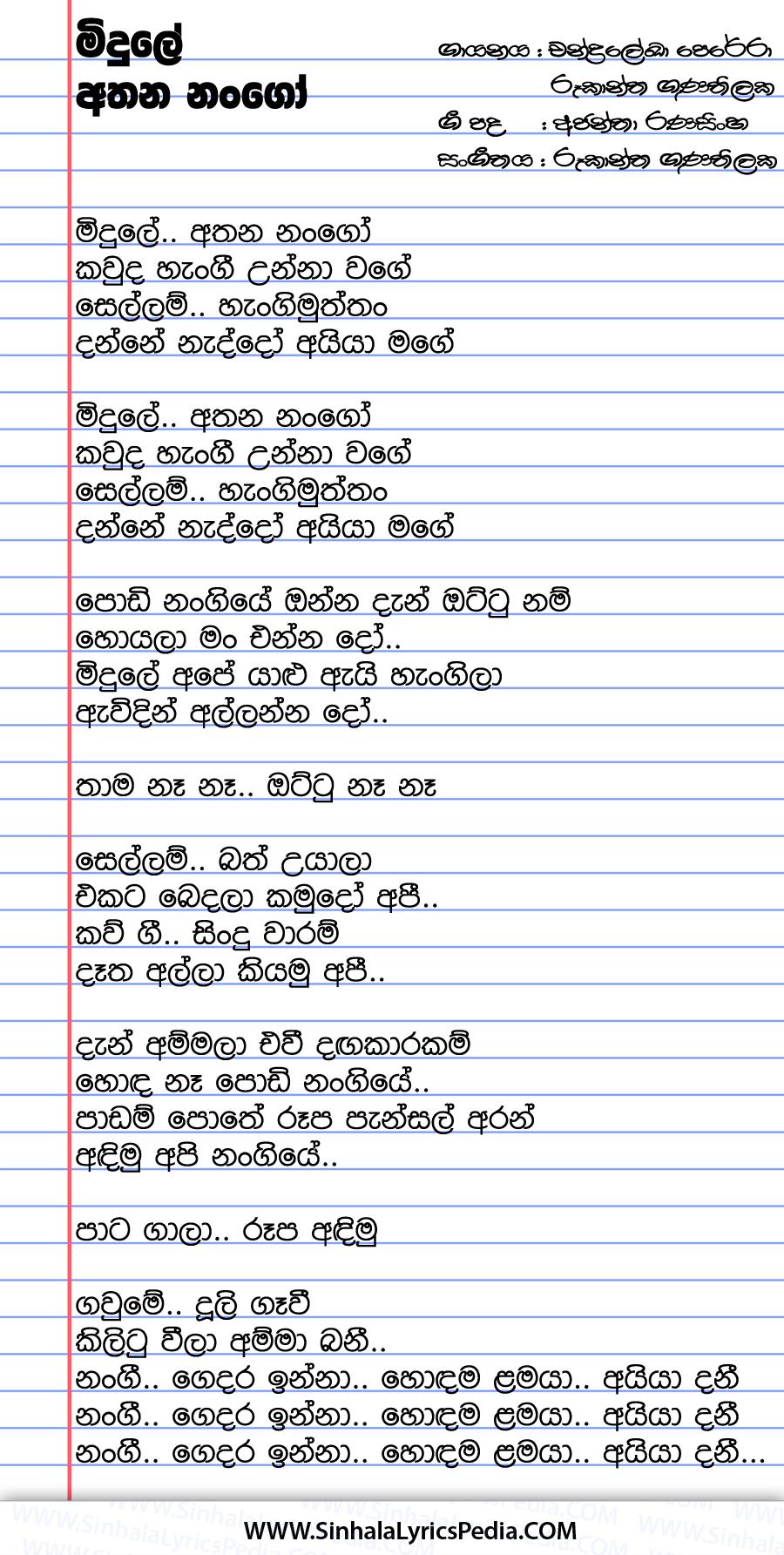 Midule Athana Nango Song Lyrics
