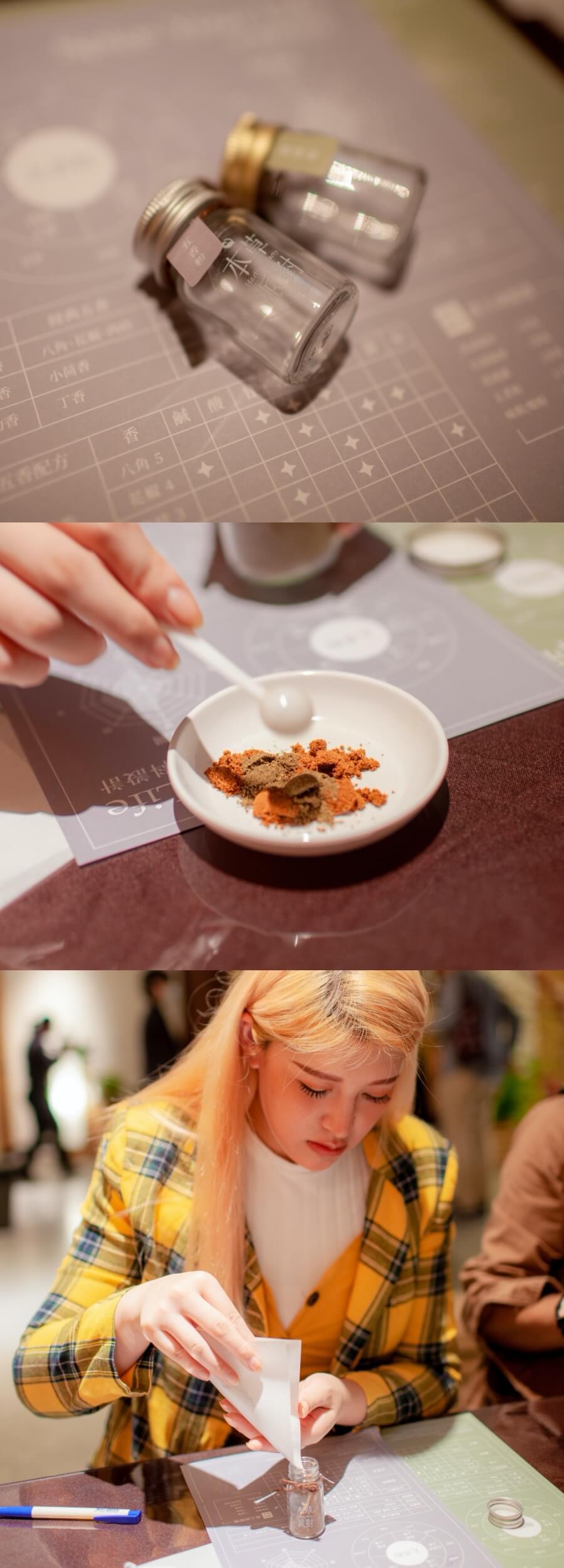咖哩粉 食譜