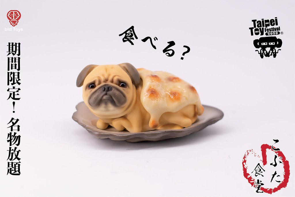 Bid Toys 粗豬食堂【PUGER 焗烤巴蚵】火烤美味搭配金黃起司,TTF2020濃香上菜!