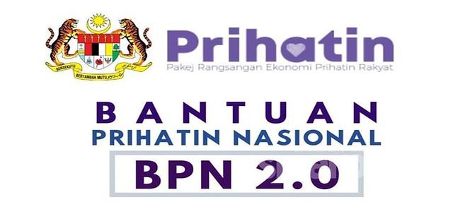 Pendaftaran BPN 2.0