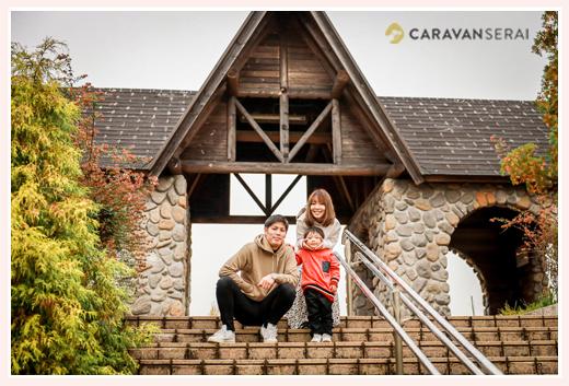 愛知県刈谷市のミササガパークで家族写真のロケーションフォト
