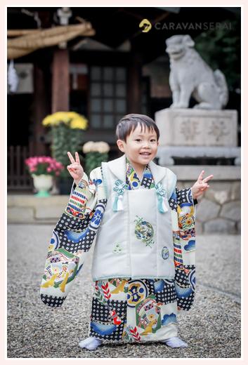3才の男の子の七五三 特技は蟹歩き♬